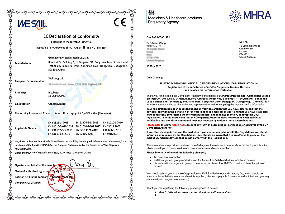 CE Certificate of  Cartridge Incubator